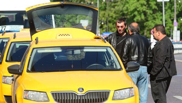 Мужчины у автомобиля такси. Архивное фото.