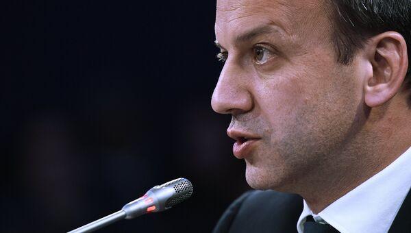 Заместитель председателя правительства РФ Аркадий Дворкович на ПМЭФ-2017