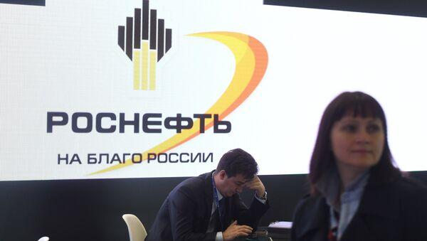 Логотип Роснефти. Архивное фото