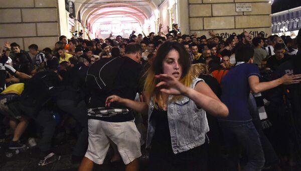 Болельщики на площади Сан-Карло в Турине. 3 июня 2017