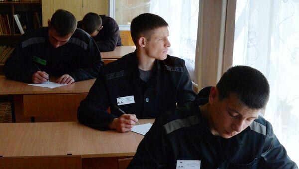 Заключенные во время выпускных экзаменов в вечерней общеобразовательной школе. Архивное фото