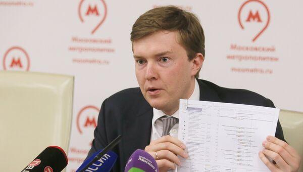 Первый заместитель начальника Московского метрополитена по стратегическому развитию и клиентской работе Роман Латыпов