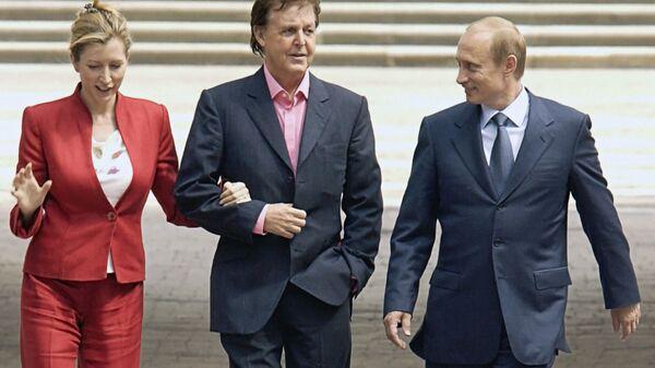 Президент РФ Владимир Путин во время встречи в Кремле с легендарным певцом и композитором Полом Маккартни и его супругой Хизер