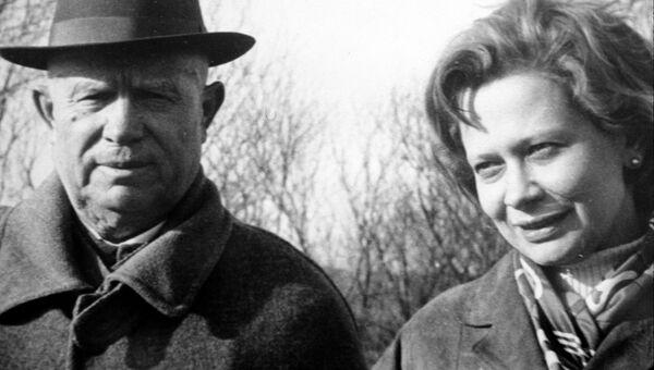 Никита Хрущев с дочерью Юлией