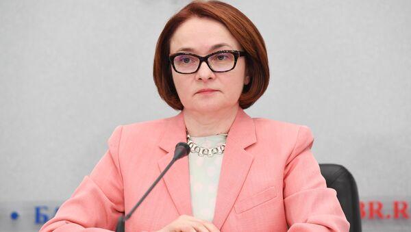 Председатель Центрального банка Российской Федерации Эльвира Набиуллина. Архивное фото