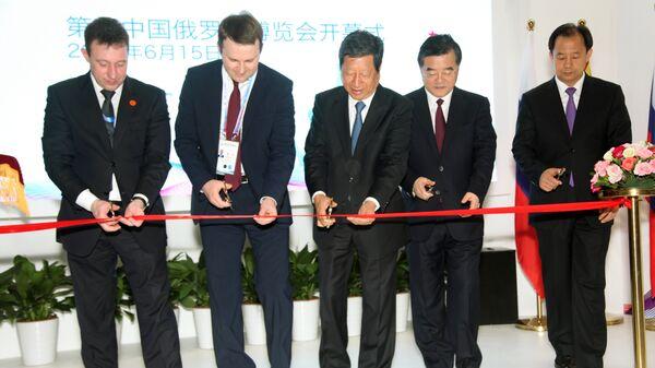 IV российско-китайское ЭКСПО в городе Харбин в Китае