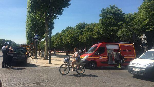 Спецслужбы в районе Елисейских полей в Париже. 19 июня 2017