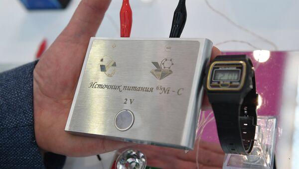 Российская атомная батарейка на 2 v, представленная на IX Международном форуме Атомэкспо в Москве