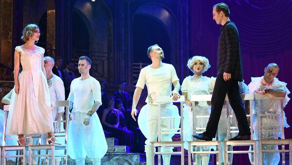 Премьера спектакля Принцесса цирка