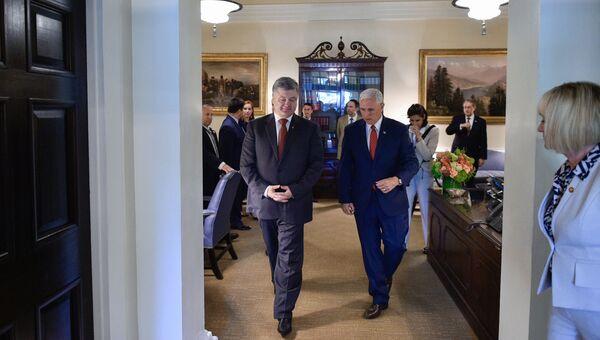 Президент Украины Петр Порошенко и вице-президент США Майк Пенс во время встречи. 20 июня 2017