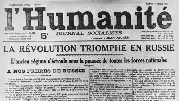 Французская газета Юманите от 17 марта 1917 года. Заголовок: Революция побеждает в России