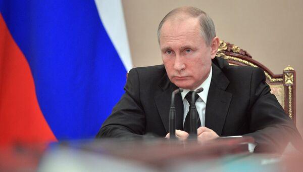 Президент РФ Владимир Путин провел совещание с членами правительства РФ. 22 июня 2017