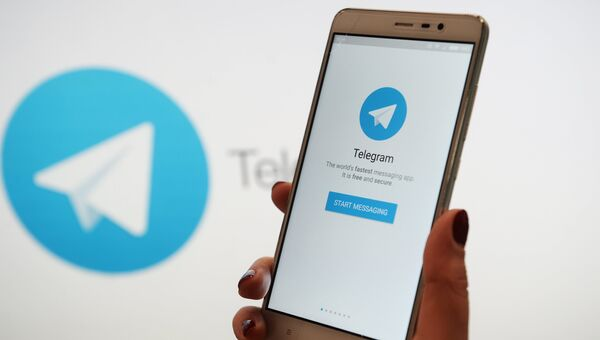 Мессенджер Telegram на экране телефона. Архивное фото