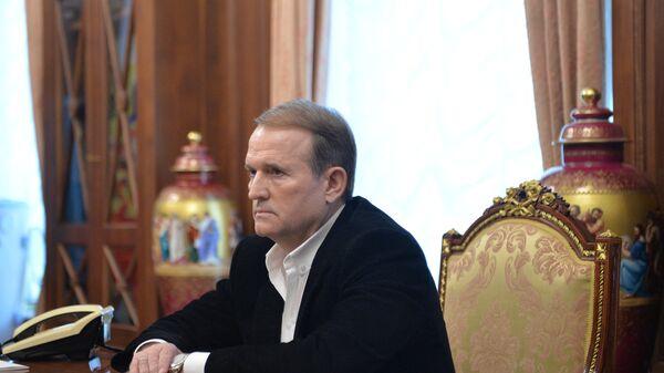 Лидер движения Украинский выбор Виктор Медведчук