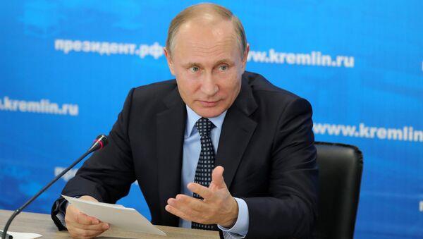 Президент РФ Владимир Путин на расширенном заседании бюро Союза машиностроителей России и ассоциации Лиги содействия оборонным предприятиям. 27 июня 2017