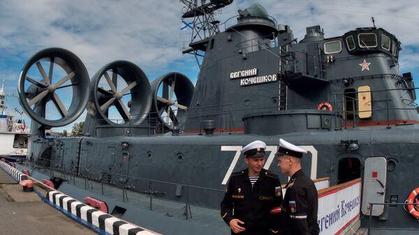 Малый десантный корабль на воздушной подушке Евгений Кочешков на Международном Военно-Морском салоне в Санкт-Петербурге