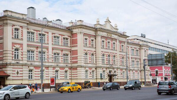 Здание МГЮА. Архивное фото