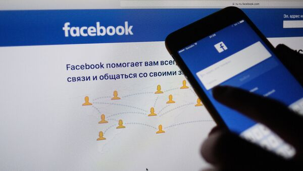 Facebook. Архивное фото