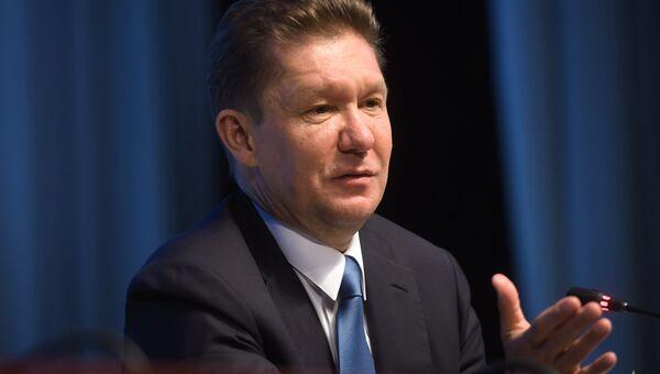 Председатель правления ПАО Газпром Алексей Миллер на пресс-конференции после окончания годового собрания акционеров ПАО Газпром