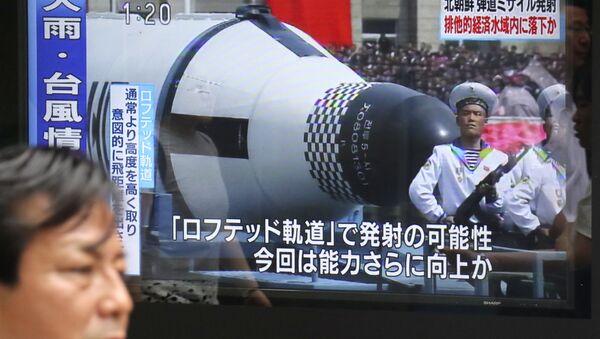 Трансляция новостей о баллистической ракете, выпущенной КНДР. 4 июля 2017