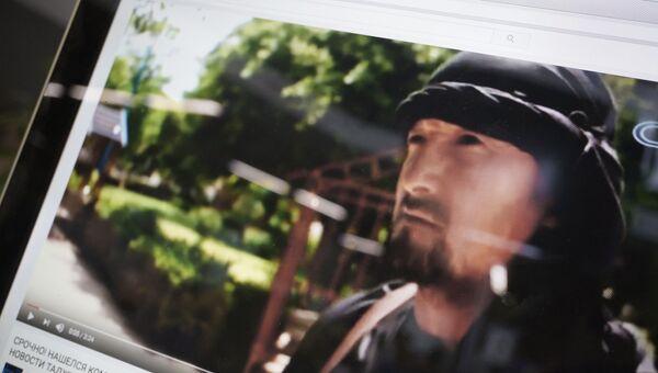 Кадр из видеоролика с изображением экс-командира ОМОН МВД Таджикистана Гулмурода Халимова. Архивное фото