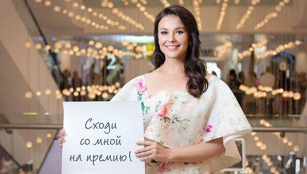 Звезды стали участниками нового благотворительного проекта «Русфонд.Мечта»