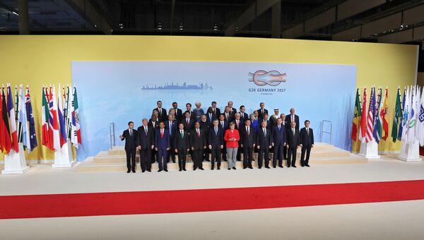 Церемонии совместного фотографирования глав делегаций государств-участников Группы двадцати G20. 7 июля 2017
