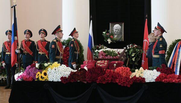 Церемония прощания с писателем Даниилом Граниным в Таврическом дворце в Санкт-Петербурге. 8 июля 2017