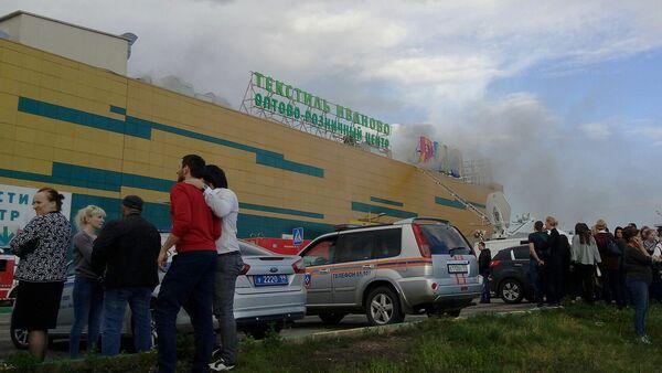 Пожар в ТЦ Рио. 10 июля 2017