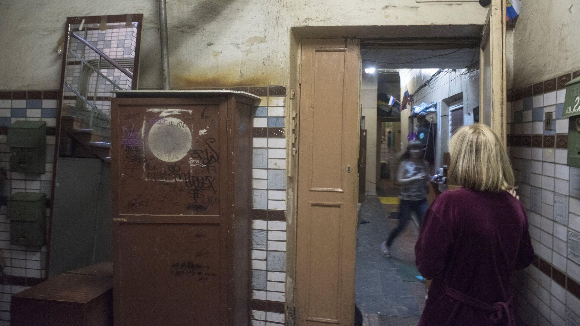 В коммунальной квартире в Москве - РИА Новости, 1920, 18.11.2020