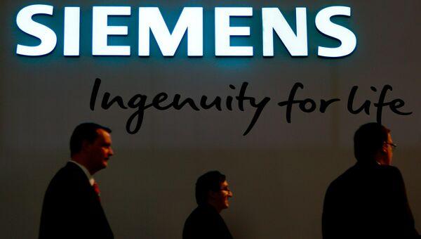Логотип промышленного концерна Siemens
