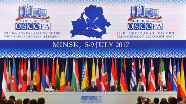 Заседание 26-й ежегодной сессии Парламентской ассамблеи ОБСЕ