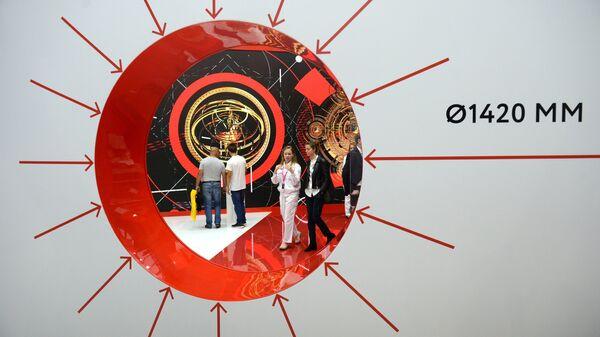 Стенд Челябинского трубопрокатного завода (ЧТПЗ) в экспозиции на 8-й Международной промышленной выставке Иннопром - 2017 в международном выставочном центре Екатеринбург-ЭКСПО