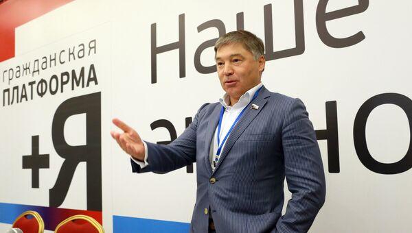 Съезд политической партии Гражданская платформа