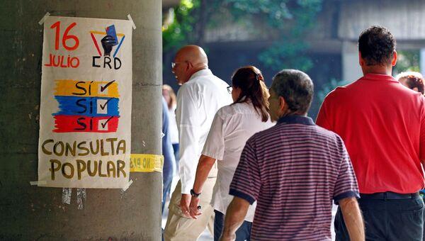 Народный референдум в Венесуэле 16 июля 2017 года