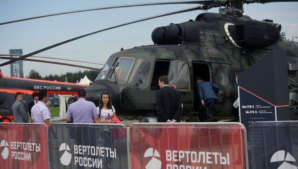Военно-транспортный вертолет МИ-17 на Международном авиационно-космическом салоне МАКС-2017 в Жуковском. 18 июля 2017