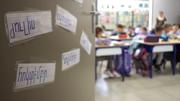 В классе армянского языка. Архивное фото