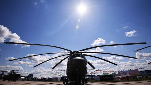 Транспортный вертолет Ми-26 на Международном авиационно-космическом салоне МАКС-2017 в Жуковском. 19 июля 2017