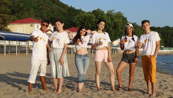 Участники Международного вокального конкурса Ты супер! в детском лагере Орленок