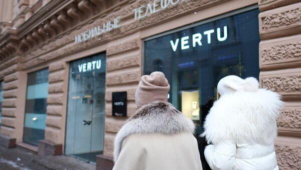 Салон Vertu в Москве. Архивное фото
