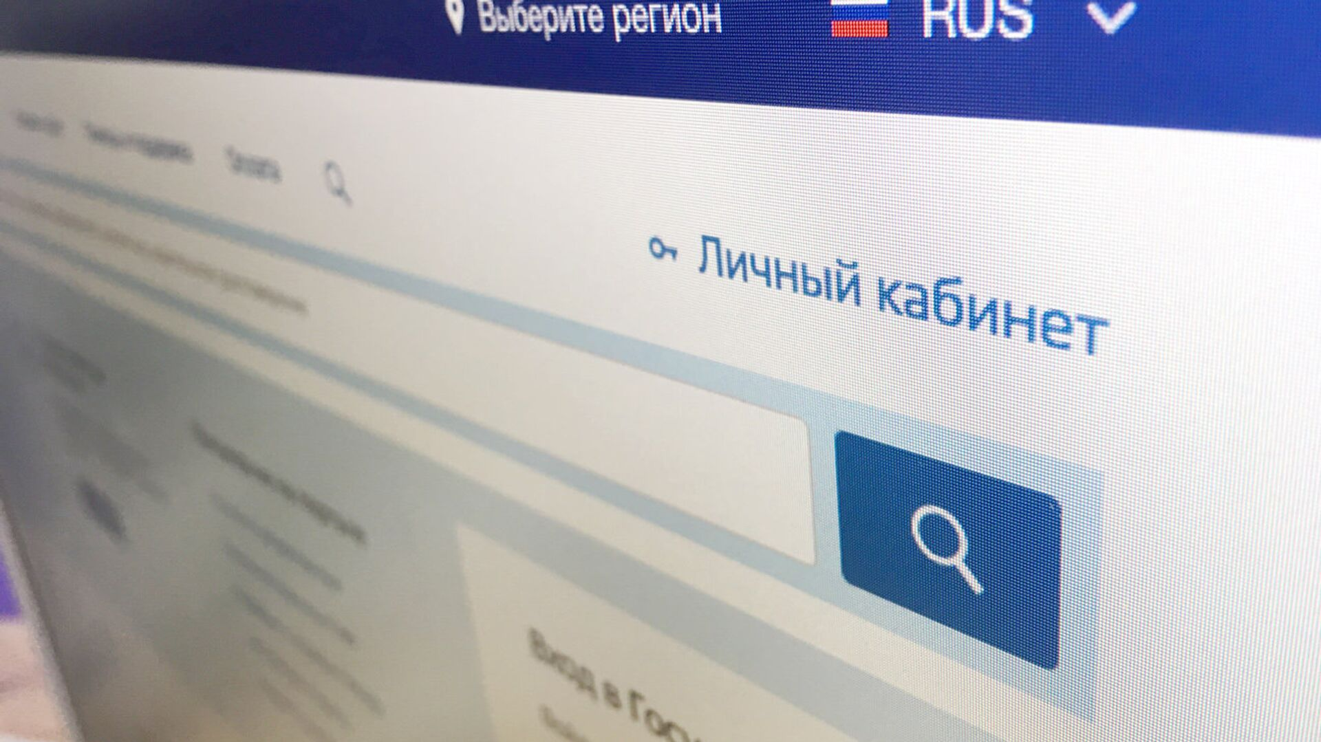 Официальный интернет-портал государственных услуг - РИА Новости, 1920, 02.07.2021