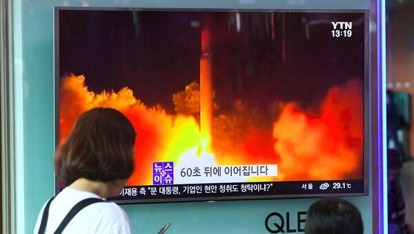 Трансляция новостей о втором запуске баллистической ракеты КНДР. 29 июля 2017