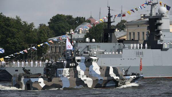 Празднование Дня ВМФ в Санкт-Петербурге. Архивное фото