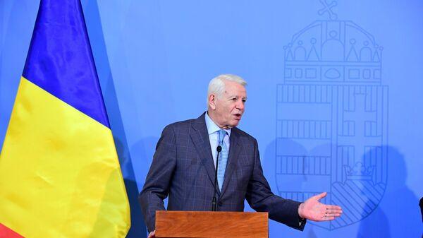 Глава румынского МИД Теодор Мелешкану. 27 февраля 2017