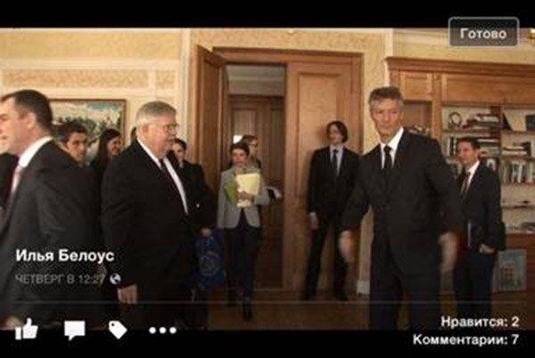 Фрагмент прибытия посла Джона Теффта в Екатеринбург