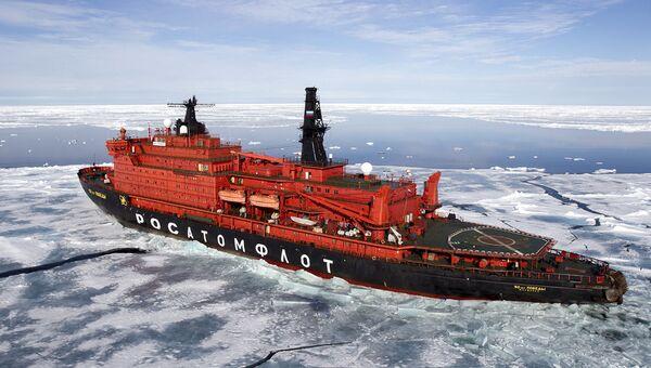 Сотрудники Русской Арктики отправились в экспедицию на остров Алджера