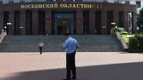 Ситуация у Московского областного суда