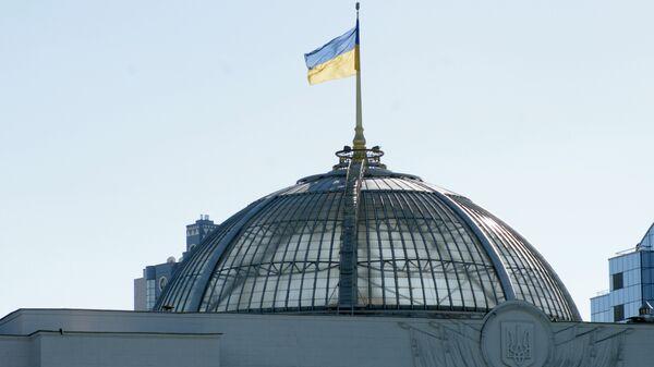 Купол Верховной Рады Украины
