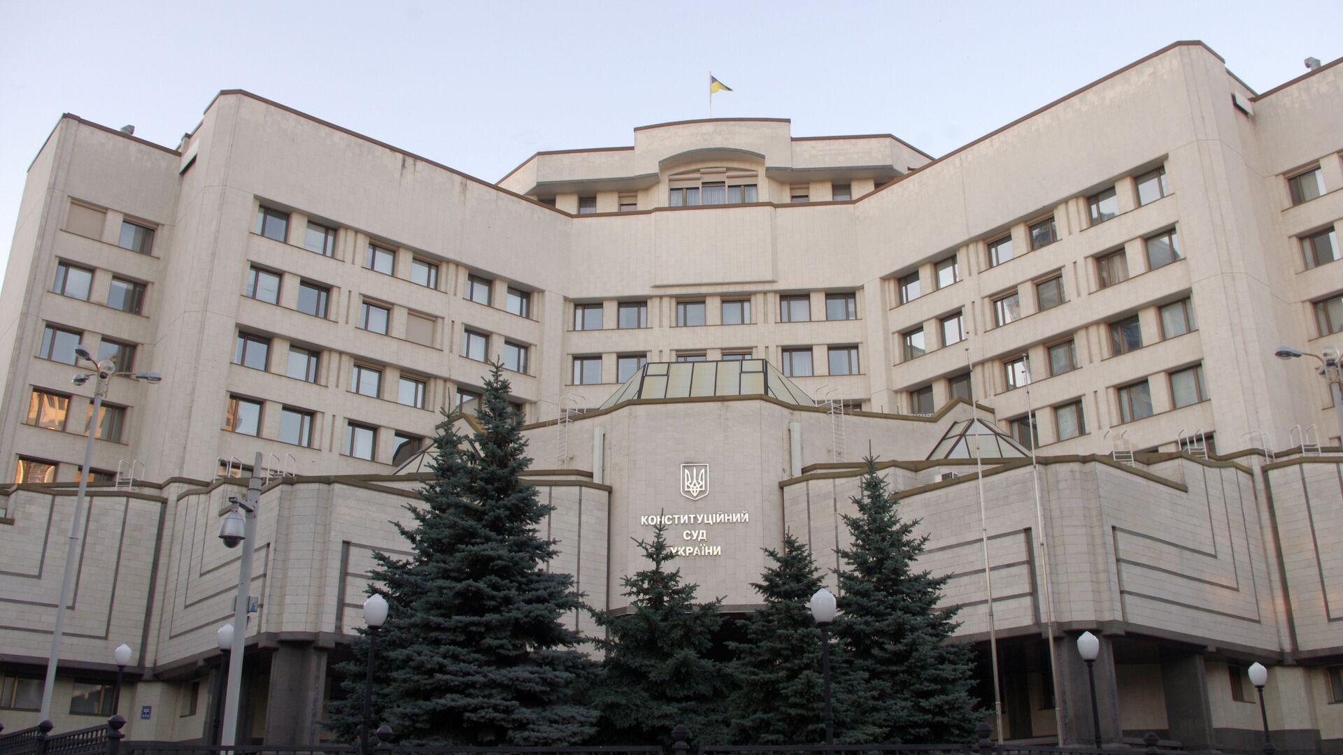 КС Украины рассмотрит указ Зеленского об отстранении председателя суда -  РИА Новости, 04.01.2021