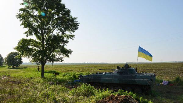 Блокпост Вооруженных сил Украины в Донецкой области. Архивное фото